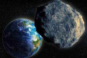 К Земле 31 октября приблизится гигантский астероид