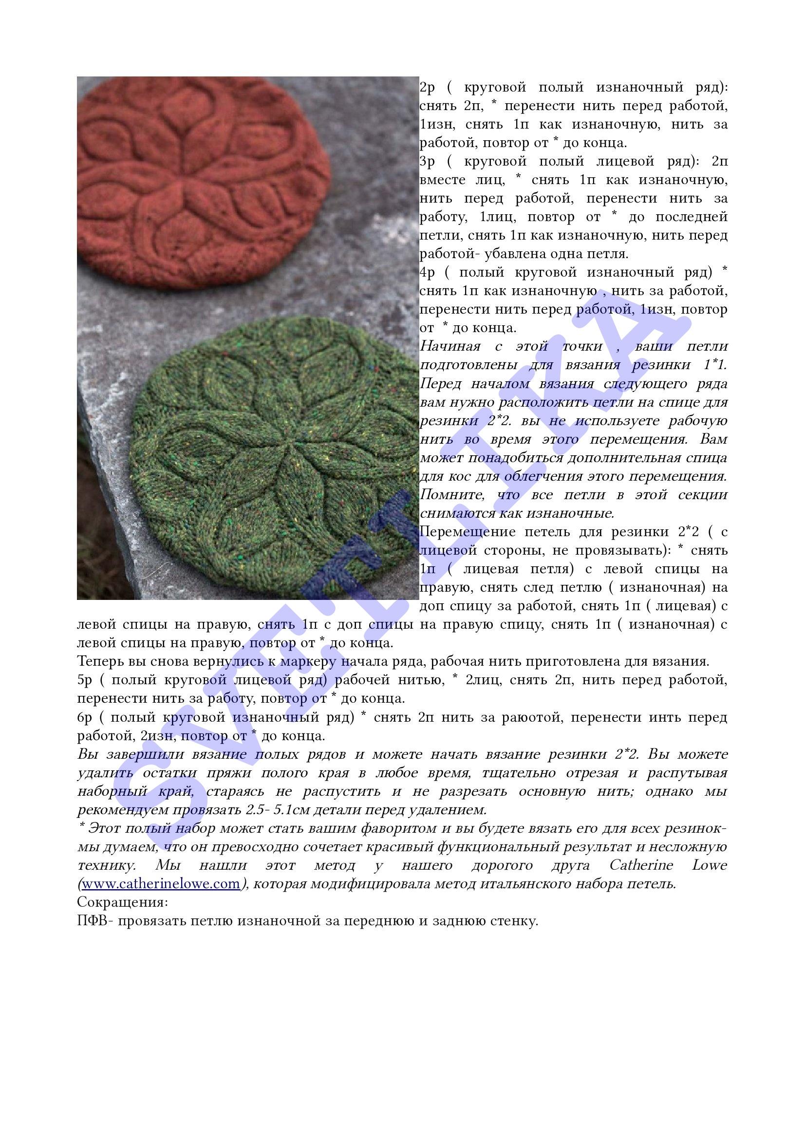 https://img-fotki.yandex.ru/get/4702/125862467.59/0_153cc2_c19cd01f_orig