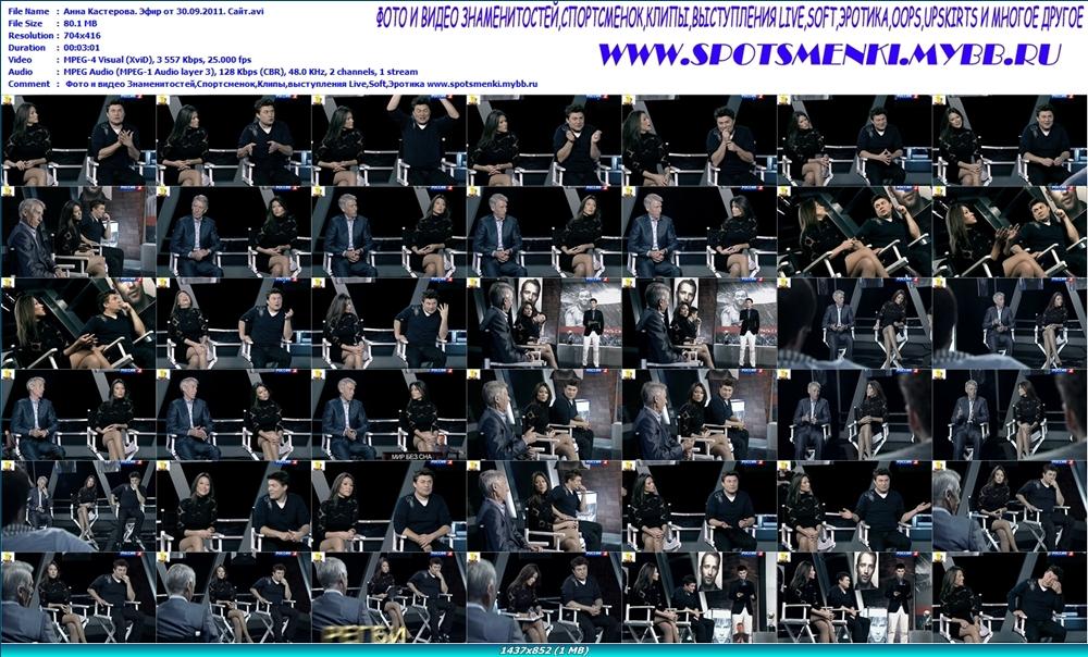 http://img-fotki.yandex.ru/get/4702/13966776.75/0_782f6_10486375_orig.jpg