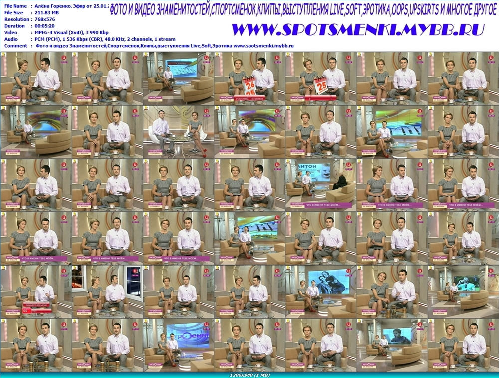 http://img-fotki.yandex.ru/get/4702/13966776.77/0_78451_50b1987e_orig.jpg