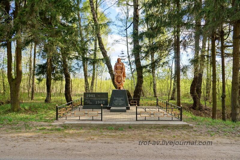 Братская могила ВОВ, Можайск