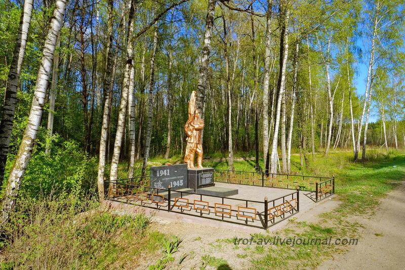 Братская могила воинов 82 арт полка, Можайск