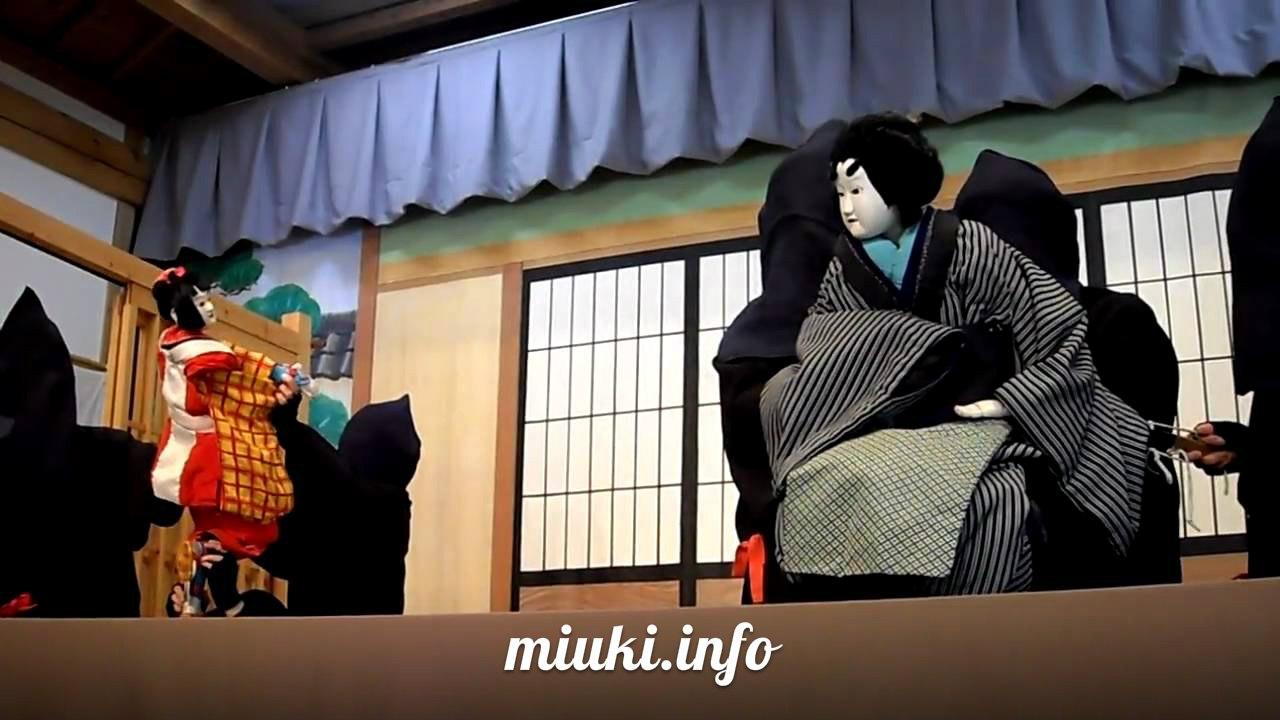 Японский традиционный кукольный театр Дзёрури