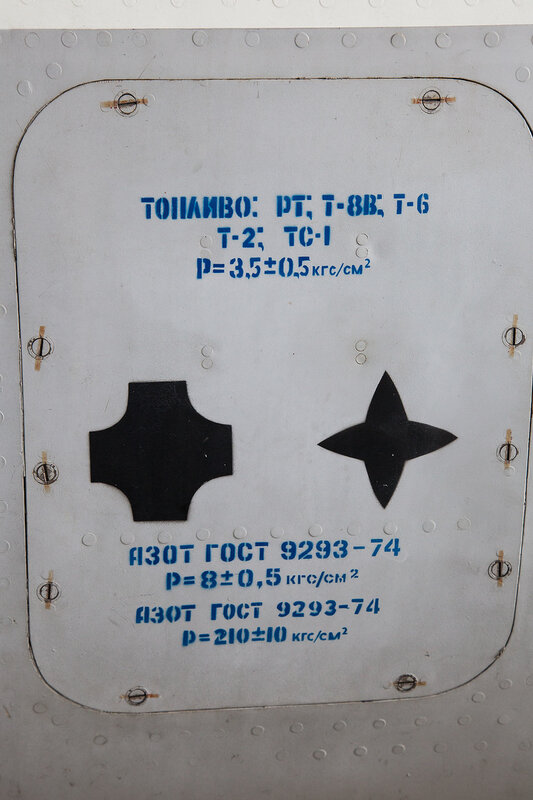М-55, или Полет в стратосферу IMG_7324.jpg