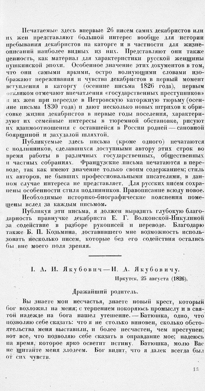 https://img-fotki.yandex.ru/get/4702/199368979.35/0_1ea3c6_9df67c1d_XXXL.jpg