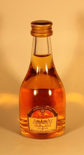 Коньяк Ararat Aged 6 Years Armenian Brandy