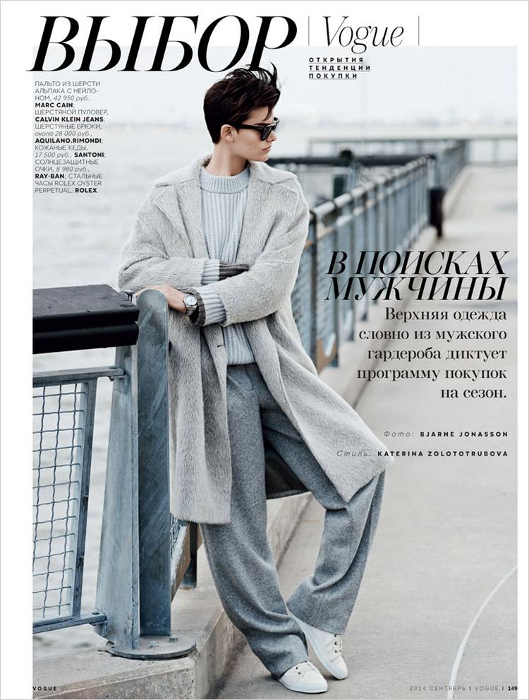 По Бертолини  в журнале Vogue Russia (6 фото)