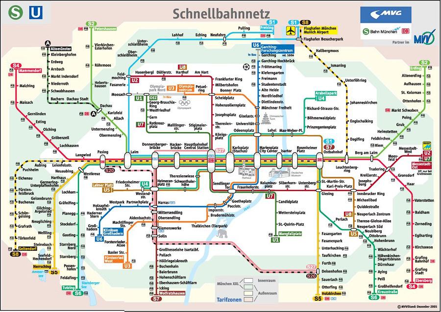 Электрички в Мюнхене состоят
