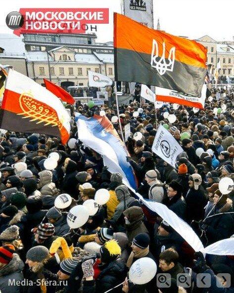 Флаг УНА-УНСО на Болотной площади