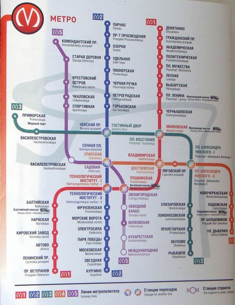 Схема и режим работы метро.