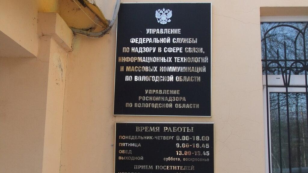 РосКомПозор