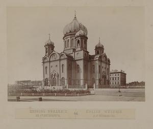 046. Церковь Введения