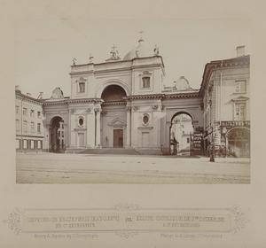 115. Церковь св. Катерины (католическая)