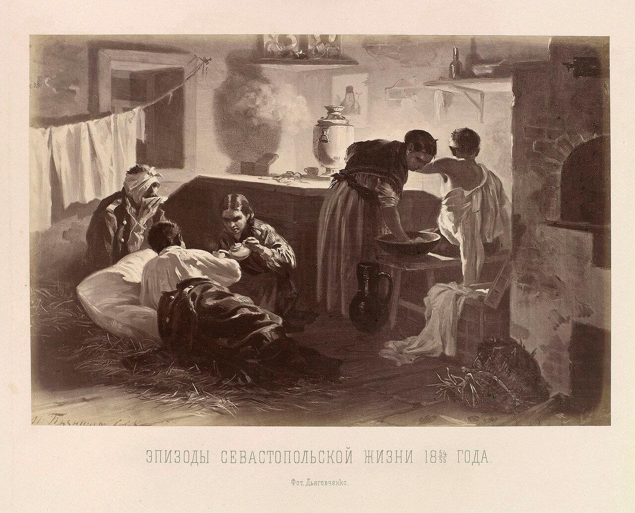 23. Призрение раненых женщинами в Севастополе