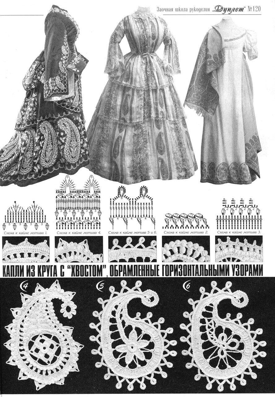 //img-fotki.yandex.ru/get/4702/abonny.a4e/0_74d7a_731c6817_XXXL