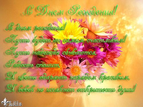 С Днем Рождения Леночка- Ведьмочка 0_67308_7ba5dffa_XL