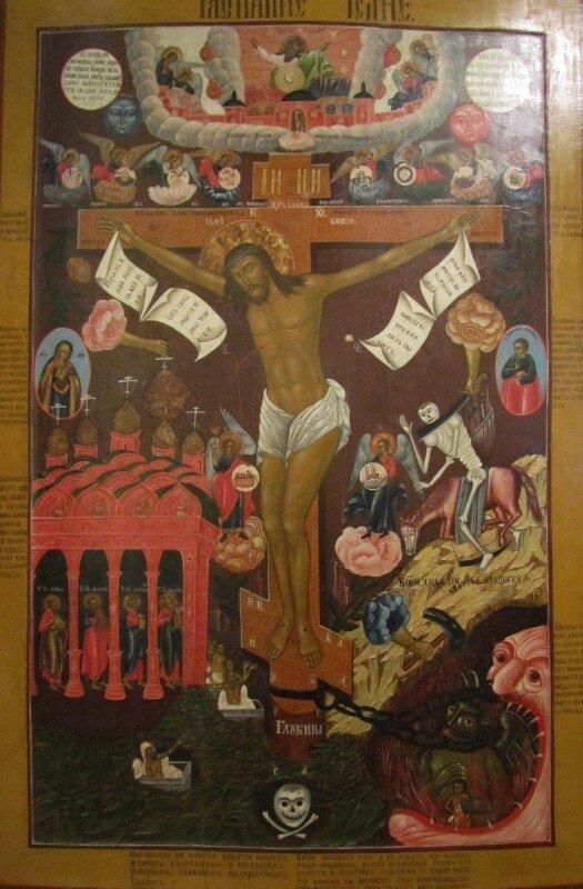 Плоды страданий Христовых