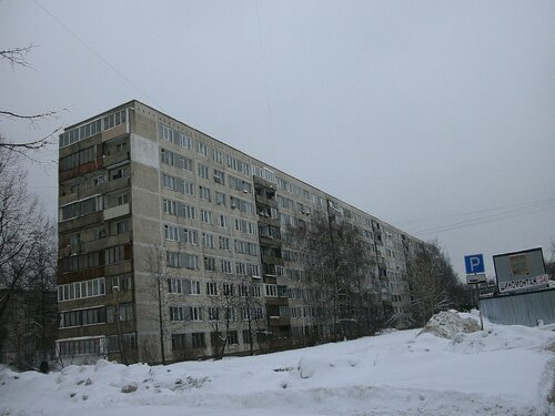 ул. Тельмана 54