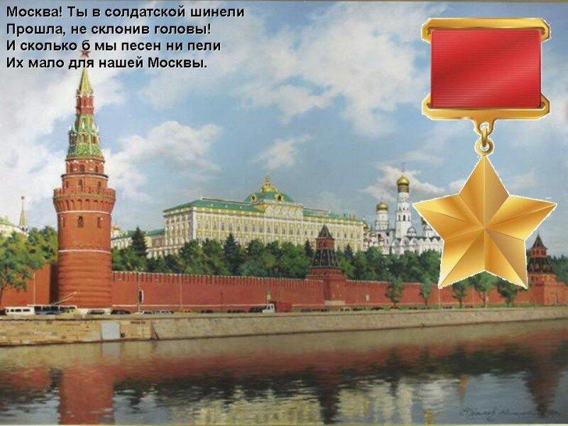 """Когда на почте получили письмо, с адресом  """"Богу """", они решили отправить это письмо в Кремль."""