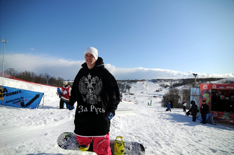 Adrenalin Games 2011