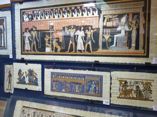Музей папируса в Каире