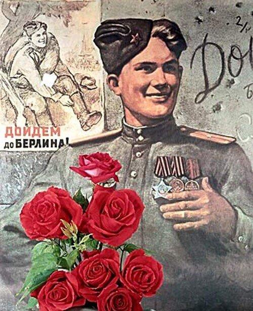 Мая день победы gala3d ru