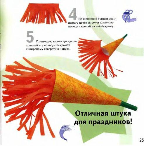 http://img-fotki.yandex.ru/get/4702/lenivova-elena.af/0_68534_1a3e78f2_L.jpg