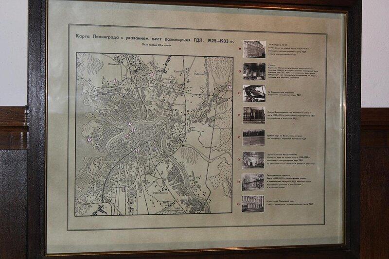 Карта Ленинграда с указанием мест размещения ГДЛ (1925-33 гг.)