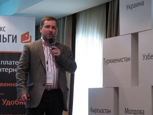 Сергей Петренко
