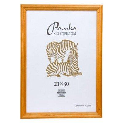 Рамки для фотографий (деревянн…: kvarfoto.ru/raznoe/7672-ramki-dlya-foto-derevyannye-kupit.html