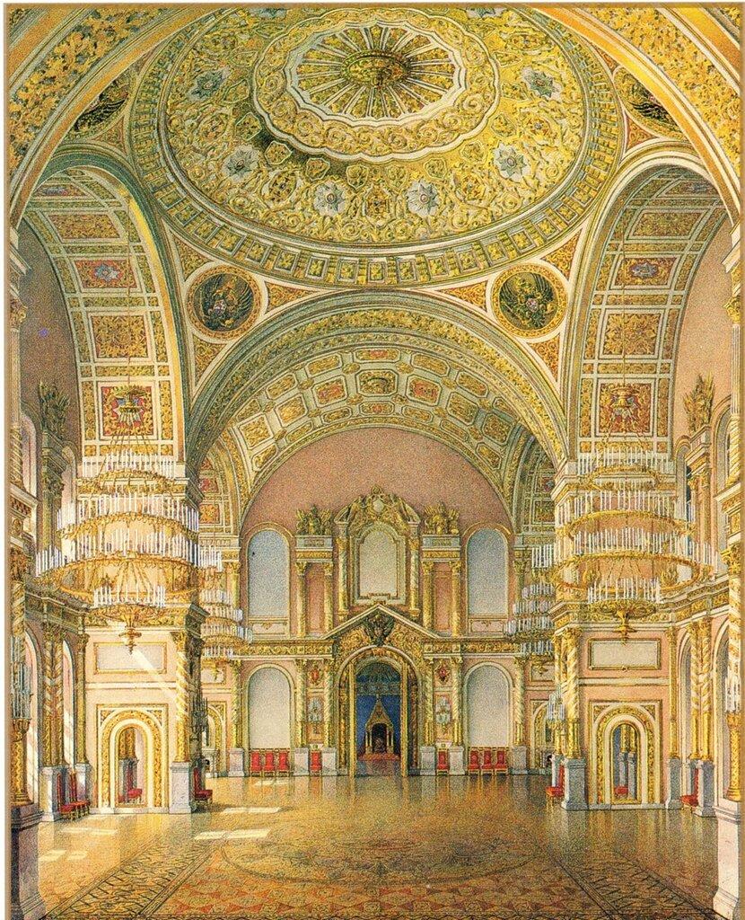 Александровский зал. Акварель К. А. Ухтомского, 1849