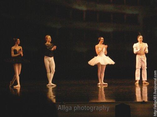 Ульяна Лопаткина и звезды русского балета