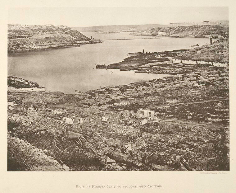 Вид на Южную бухту со стороны 4-го бастиона