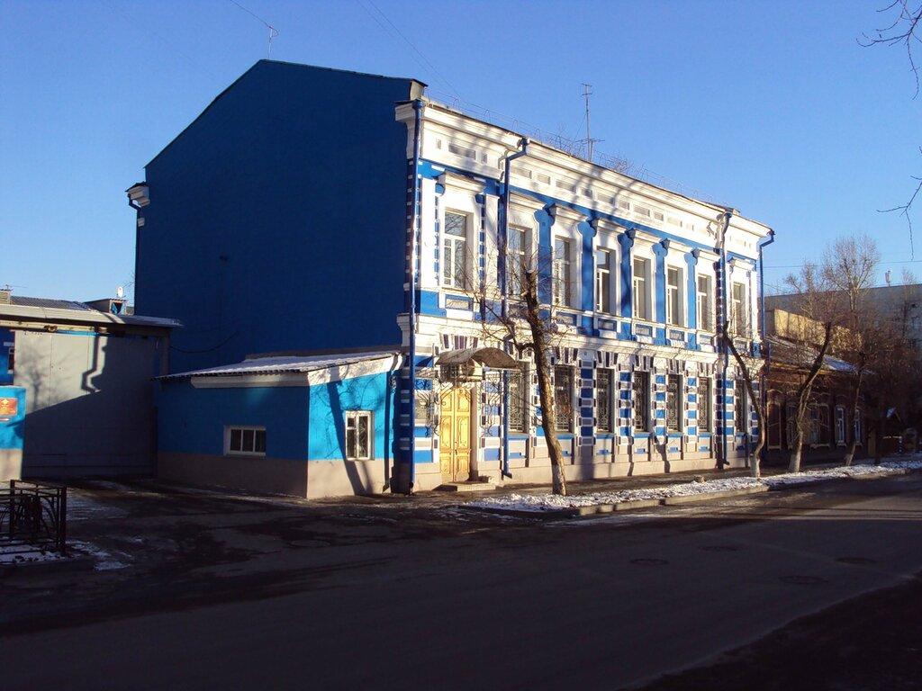 Ветеринарная клиника город владикавказ островского