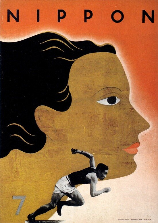 "Japanese graphic design from the 1920-30s.Cover of ""Nippon"" magazine 1936"