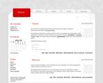Дизайн для ЖЖ: Красное и серое. Дизайны для livejournal. Дизайны для Живого журнала. Оформление ЖЖ. Бесплатные стили. Авторские дизайны для ЖЖ