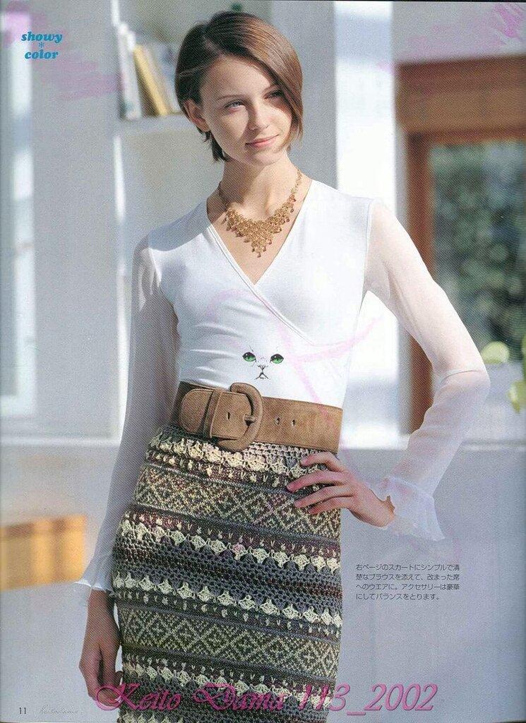 юбка <em>вязание перуанская юбка</em> крючок+спицы.
