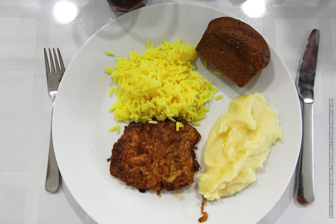 питание в ресторане черное море дача дель соль