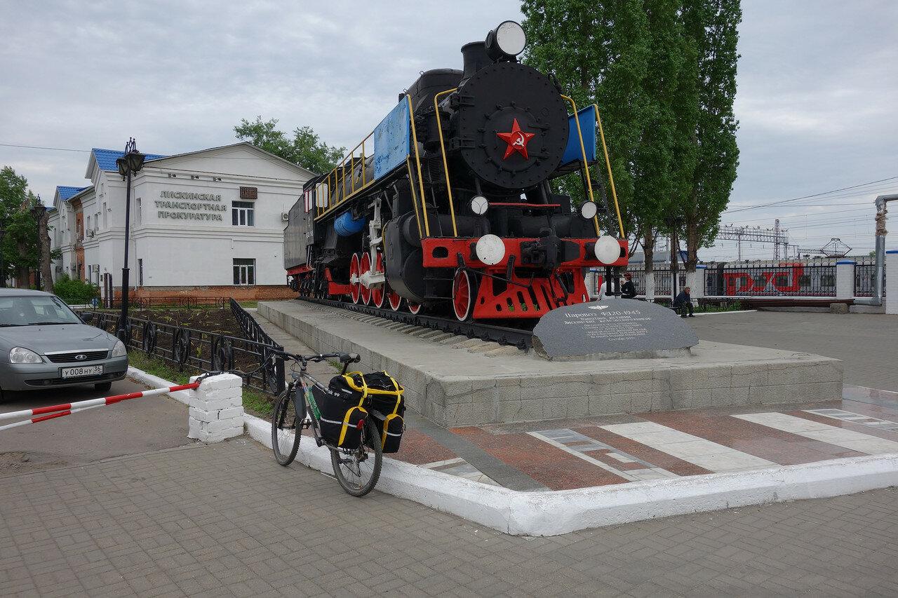 прокуратура и паровоз ФД20-1945