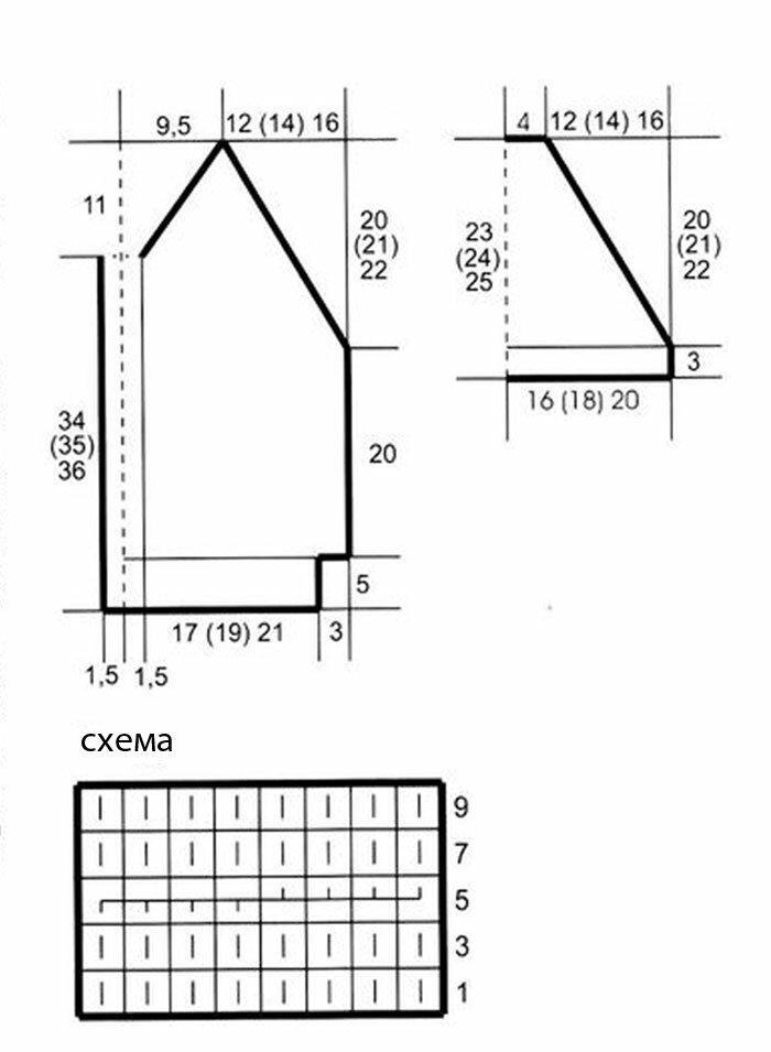 Схема и выкройка для вязания
