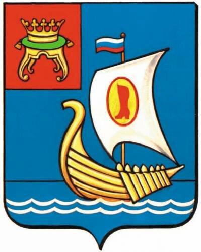герб кимры