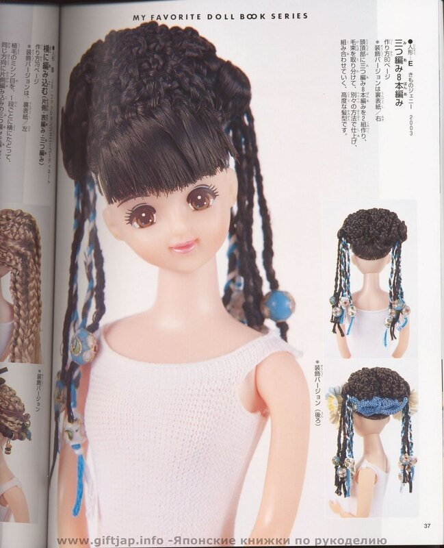 Как легко сделать прическу для куклы