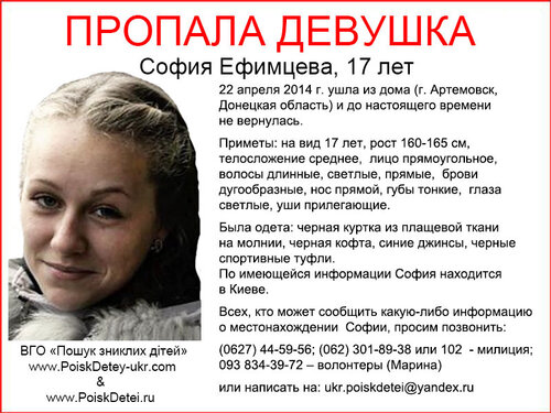Ефимцева.jpg