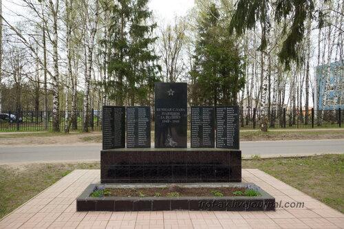 Памятник погибшим в ВОВ землякам, Чупряково