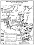 воронежско-касторненская операция (1919)