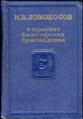 Бародинамика Шестопалова А.В. - Страница 5 0_169019_a16a7848_L