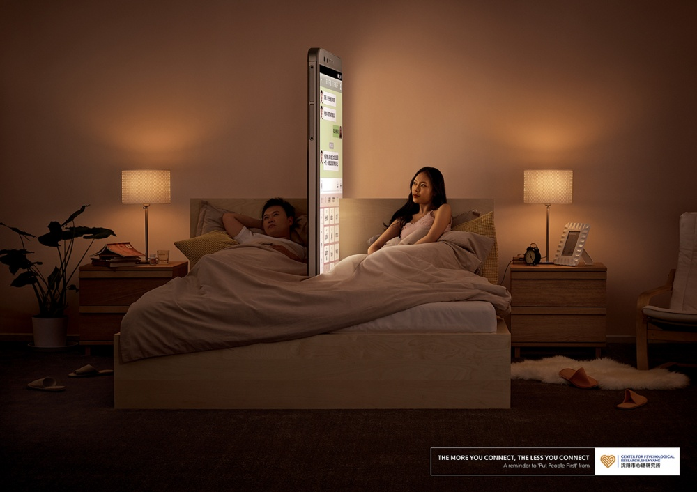 Телефонная стена— болезнь XXI века
