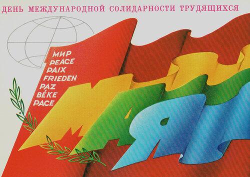 1986_худ.Любезнов А.