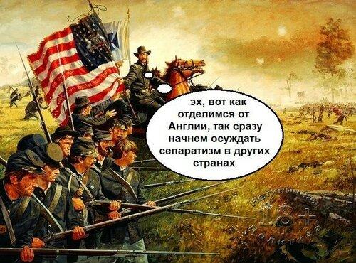 Россия и Запад: Паника- НАТО не видят русские истребители