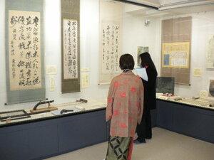Музей Сато Хикогоро